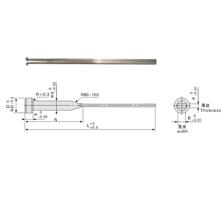 Hoja eyectora rectangular SKH-51 con pasador y expulsor