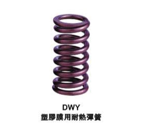 Resorte resistente al calor para molde de plástico (violeta)