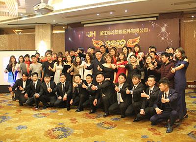La fiesta anual de Año Nuevo se celebró con éxito